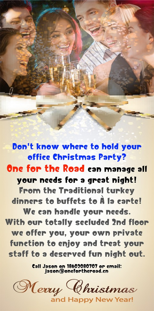 Host your Corporate Christmas/Holiday event at One for the Road!