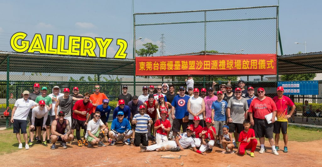 Annual USA vs Rest of the World Softball game Gallery 2 of 2