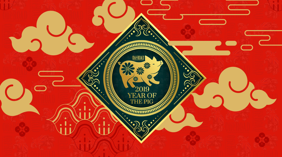 Chinese New Year! 新年快乐