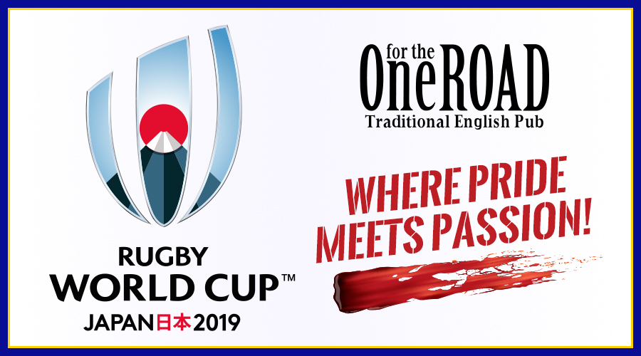 Rugby World Cup Games on NOW – 橄榄球世界杯
